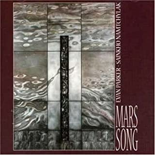 Mar Song