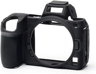 easyCover シリコン保護カバー Nikon Z6 Z7用 (ブラック)