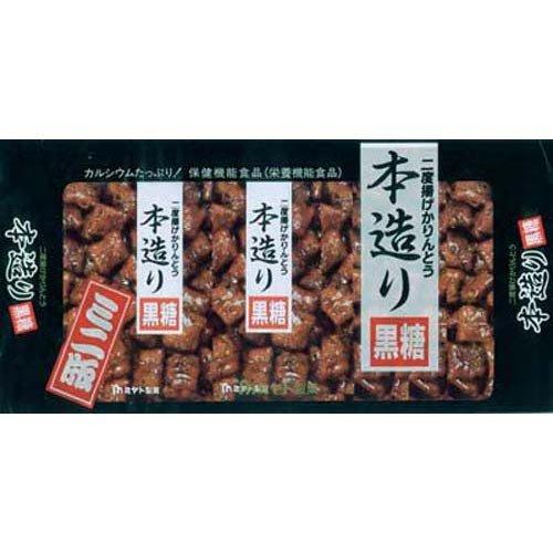 ミヤト製菓 本造り黒糖かりんとう ミニ 30g×4袋
