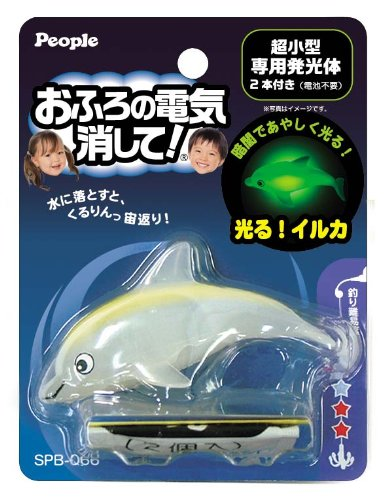 The turn off electricity bath! You! Dolphin shining (japan import)