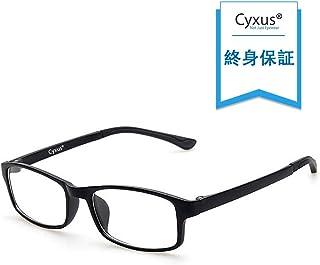 Cyxus(シクサズ)ブルーライトカットメガネ [透明レンズ] 超軽量TR90 pcメガネ パソコン用メガネ UVカット アンチグレア 輻射防止 UVカット 目の疲れを緩和 肌に優しい 睡眠改善 ファッション 男女兼用(マットブラック)