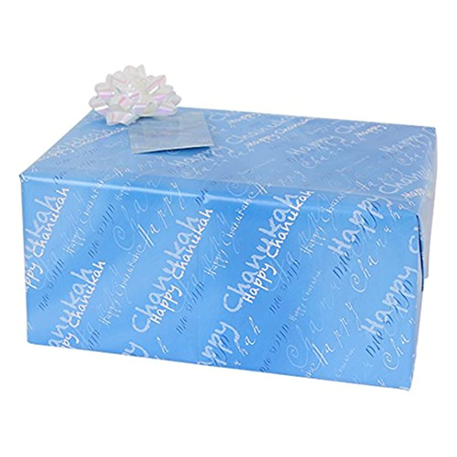 Hanukkah Gift Wrap Blue Happy Chanukah Design