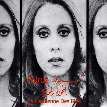 Natoret El Mafateeh (La Gardienne Des Clés)