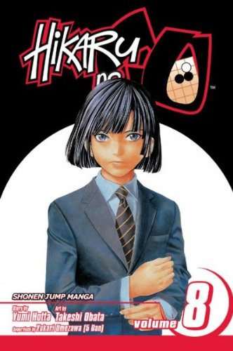 HIKARU NO GO, VOLUME 8 BY Hotta, Yumi[Paperback] ON 11-2006