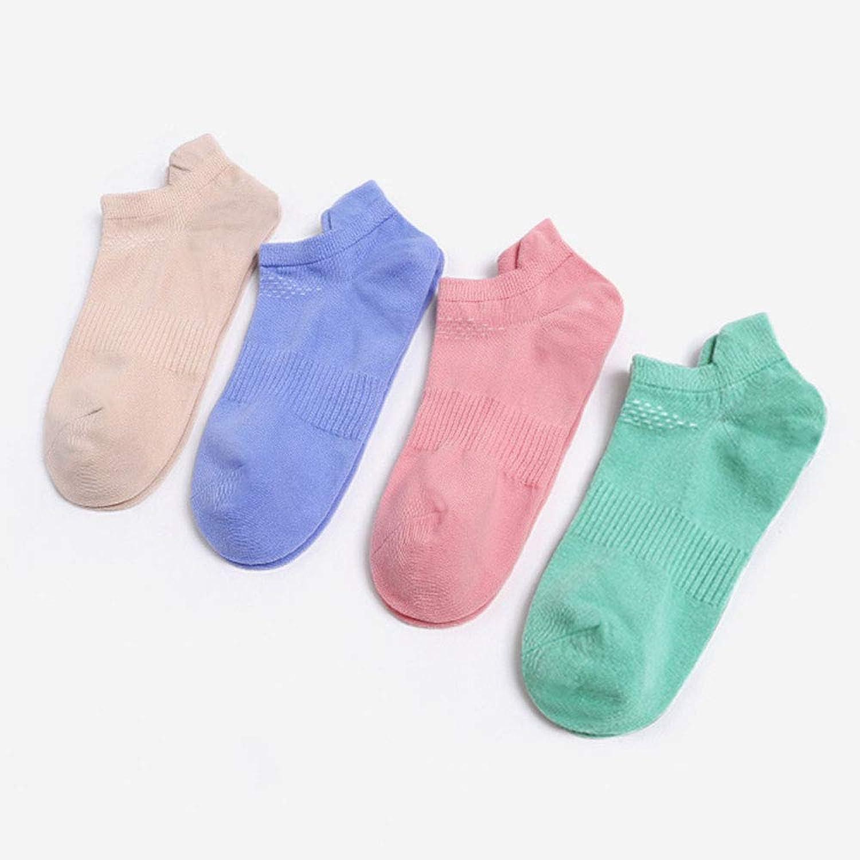 Socks 4 Pairs of Mixed Socks Fashion Casual Cotton Socks Four Seasons Knit Sports Socks