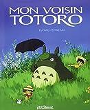 Mon voisin Totoro by Hayao Miyazaki (2013-11-20) - P'tit Glénat (2013-11-20) - 20/11/2013