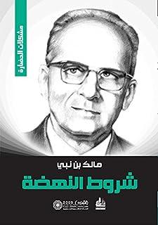 ????? ??????? (Arabic Edition)