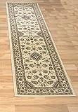 Alfombra larga, moderna, tradicional, peluda para pasillo, alfombra camino de pasillo en múltiples colores, polipropileno, Sherborne Beige, 60 x 230 cm (2' x 7'7')