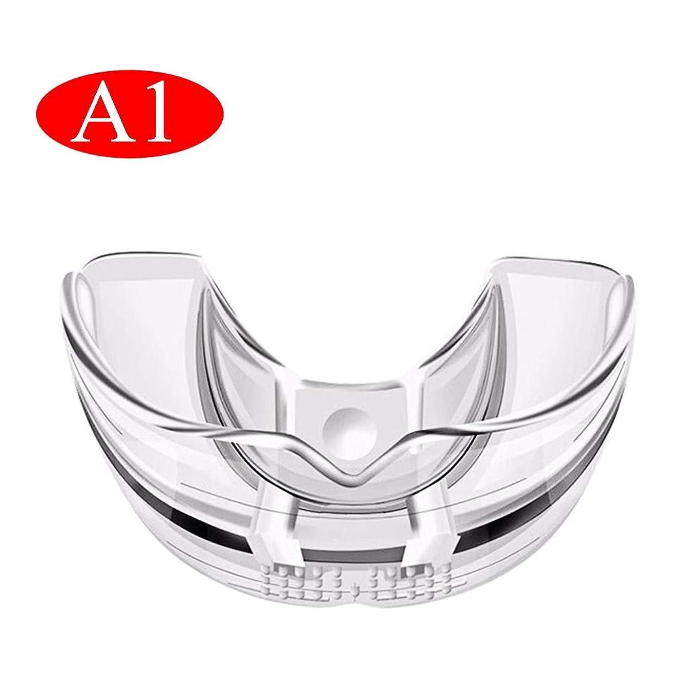 センチメートル対象ルーフホームホワイトニング, 目に見えない矯正トレーナー歯科用歯は、アタッチメントのアライメントのためのツールの使用を回避します(3つのステージはオプションです)