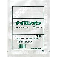 ナイロンポリ TLタイプ規格袋 13-18 (100枚) 巾130×長さ180mm
