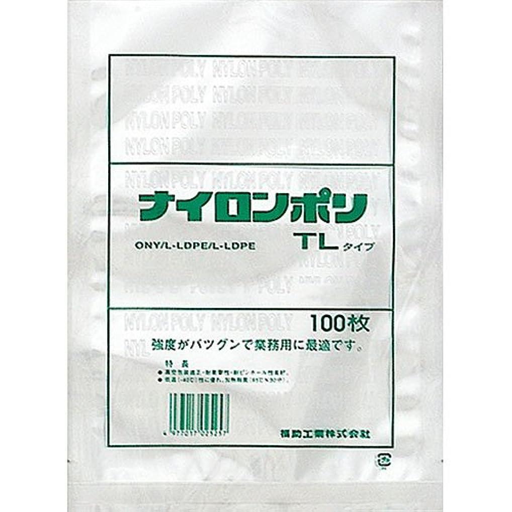 微生物熟達した篭ナイロンポリ TLタイプ規格袋 13-18 (100枚) 巾130×長さ180mm
