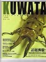 KUWATA No.24