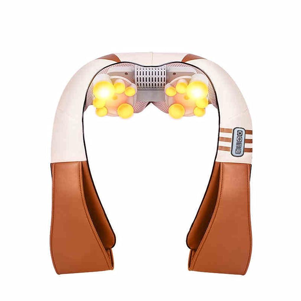 パーチナシティ運動舌なHAIZHEN マッサージチェア フルボディマッサージ器の電気運動振動指圧の混乱指圧リウマチの痛みを和らげる頭の血液循環を促進する