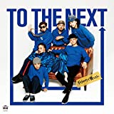 TO THE NEXT 歌詞