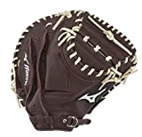 Mizuno GXC90B3 Franchise Series Baseball Catcher's Mitts, 33.5', Left Hand Throw