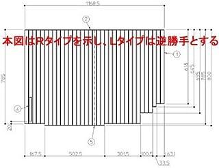[EKK81122WR3]TOTO 風呂フタ HB12用シャッター式 風呂フタ Rタイプ