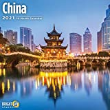 2021 China Wall Calendar by Br...