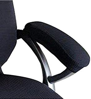 Trycooling 2 Set Polyester Removable Durable Machine Washable Office Chair Armrest Slipcovers Covers Pads (Length-30cm) (W...