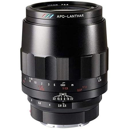 Voigtlander Macro APO-LANTHAR 110mm F/2.5 Lens for Sony E-Mount