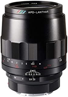 Voigtlander Macro APO-LANTHAR 110mm F/2.5 Lens for Sony E-Mount