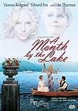 湖畔のひと月[DVD]