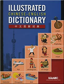 Illustrated Chinese-English Dictionary