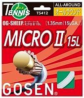 ゴーセン(GOSEN) オージー・シープ ミクロII15L (テニス用) ホワイト TS412W