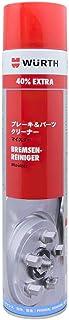 ウルト(WUERTH) ブレーキ&パーツクリーナー マイスター 700ML (プロ洗浄剤)