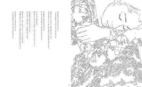 池永康晟の美人画ぬりえ百満月の輪郭