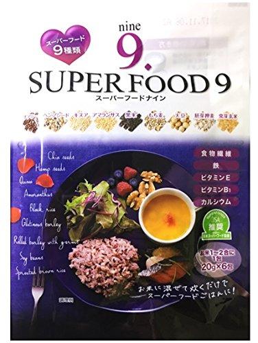 スーパーフード9(雑穀ミックス) 20g×6包(120g)×3袋  メール便