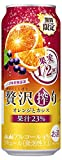 【季節限定】アサヒ贅沢搾り期間限定オレンジとカシス  チューハイ 500ml×24本