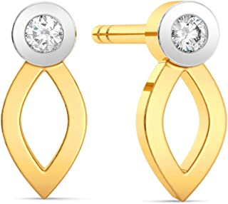 Petal to the Metal Diamond Earrings