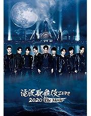 滝沢歌舞伎 ZERO 2020 The Movie (DVD2枚組)(通常盤)