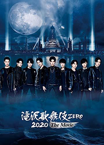 【メーカー特典あり】滝沢歌舞伎 ZERO 2020 The Movie (Blu-ray Disc2枚組)(通常盤)(『鼠小僧』キャラクターデータシート付き)