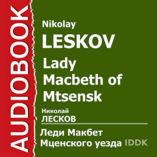 Lady Macbeth of Mtsensk audiobook cover art
