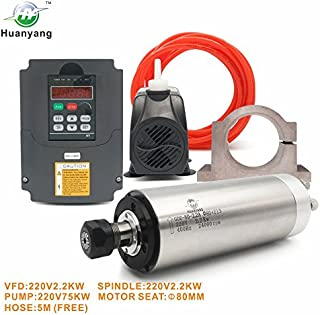 VFD CNC Spindle Motor Kits:220V 2.2KW CNC VFD+220V 2.2KW 4bearings 400hz 24000rpm Water Cooled Spindle Motor+220V 75W Water Pump+80mm Motor Clamp Mount+5m Water Pipe (Factory Direct Sales)