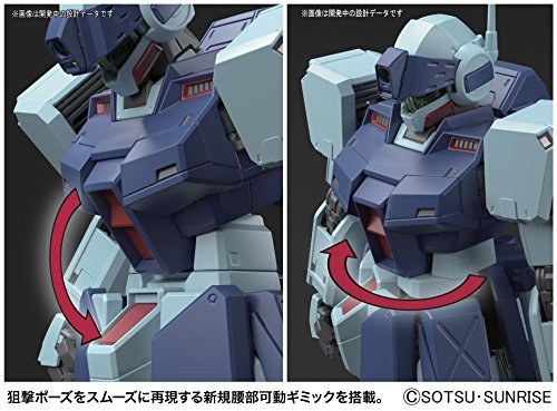 Clear Color MG 1//100 Jim ・ Sniper II Mobile Suit Gundam