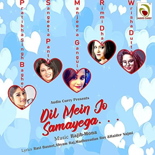 Manjeera Ganguly, Wrisha Dutta, Sangeeta Panth, Pratibha Singh Baghel & Rimi Dhar
