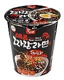 Spicy Black Bean Cup Noodle, Jjajangmyun, Jjajangmyeon 2.23 oz per Pack, 15 Packs