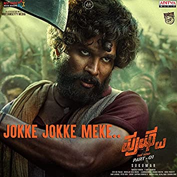 """Jokke Jokke Meke (From """"Pushpa - The Rise (Part - 01)"""")"""