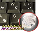 JAPANESE HIRAGANA KEYBOARD STICKER WITH WHITE LETTERING ON TRANSPARENT BACKGROUND FOR DESKTOP, LAPTOP AND NOTEBOOK by 4Keyboard