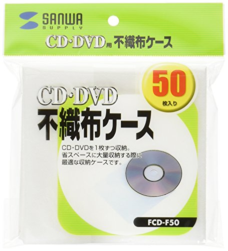 サンワサプライ 不織布ケース CD・DVD・CD-R用 50枚入り FCD-F50
