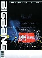 BIGBANG ビッグバン 【 クリアファイル 】 A4サイズ 両面写真3