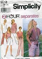 Simplicity Pattern 9518 ~ ミセス 2時間パンツ シャツ ショーツ ~ サイズ 18-24。