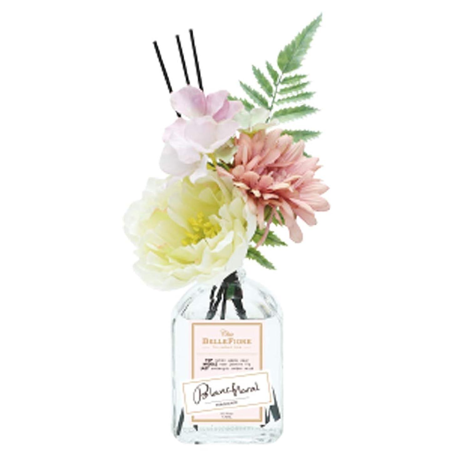 パキスタン人感じるクッションノルコーポレーション リードディフューザー ベルフィオーレシック 170ml フルーティーフローラルの香り OA-BLE-4-1