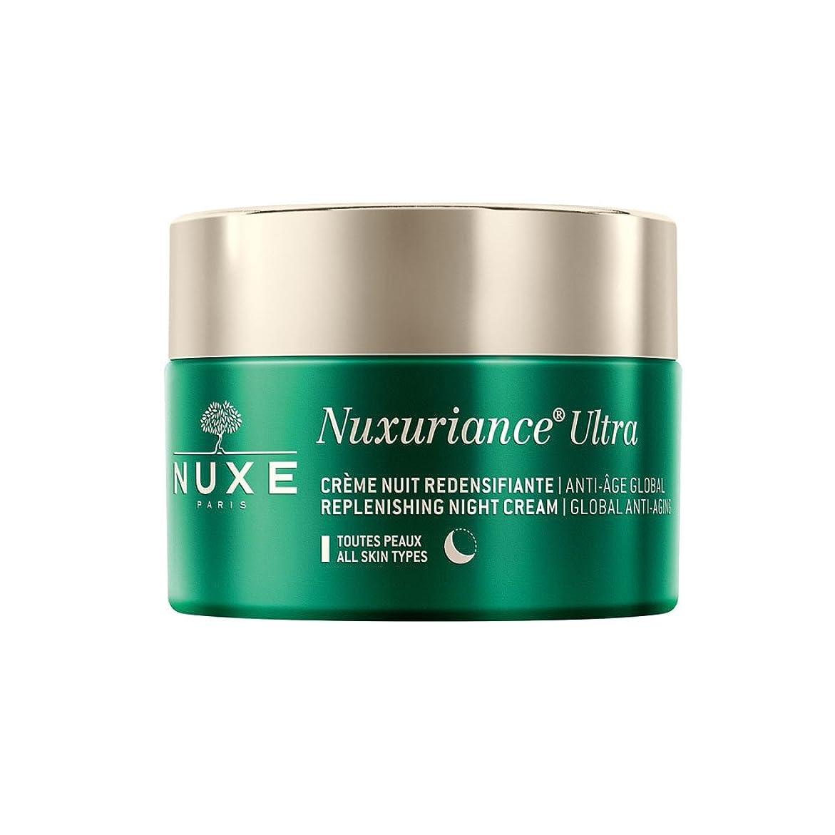 かき混ぜる急降下化学ニュクス(NUXE) ニュクスリアンス UR ナイト クリーム 50mL