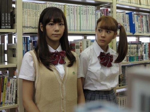 山田くんと7人の魔女DVD-BOX