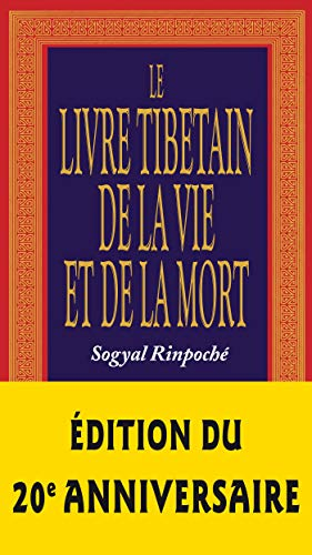 तिबेटियन लाइफ अॅन्ड डेथ बुक (शहाणपणाचे मार्ग)