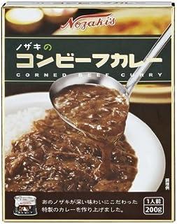 ノザキ コンビーフカレー(レトルト) 200g×5食