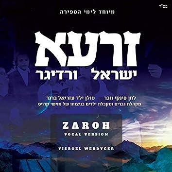 Zaroh (Vocal Version)